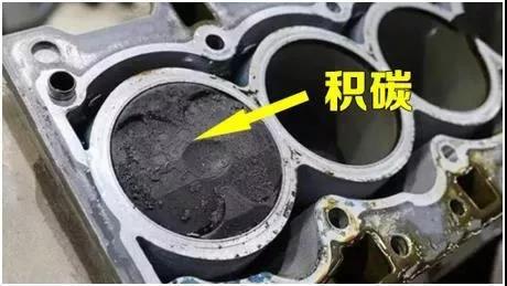积碳很麻烦,预防从选对机油开始。